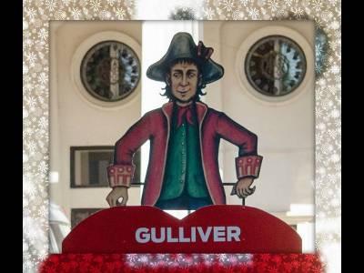 Teatrul de păpuşi Gulliver