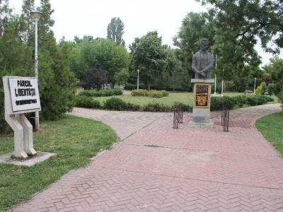 Parcul Libertăţii