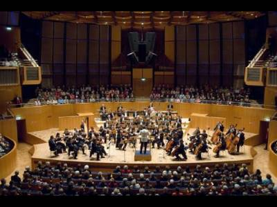 Filarmonica Dinu Lipatti