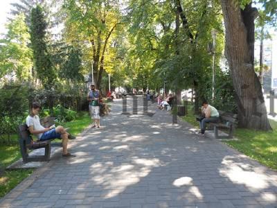 Parcul Trei Bărboși