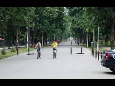 Parc Monument