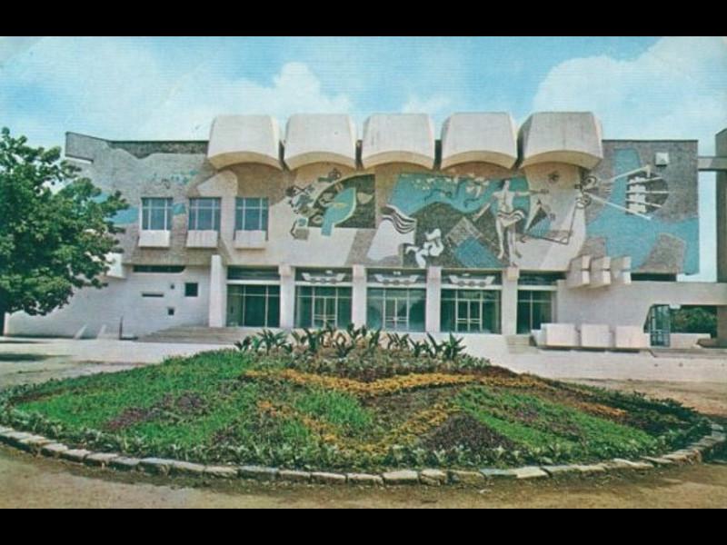 Casa de Cultură a Sindicatelor