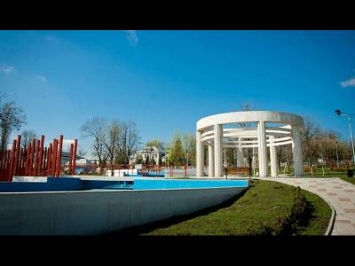 Parc Rizer Galati