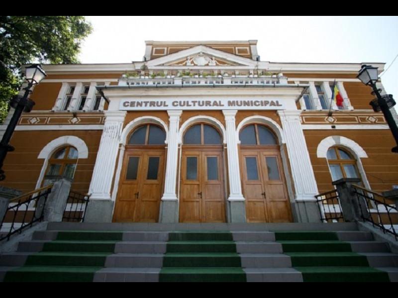 Centrul Cultural Municipal George Coşbuc