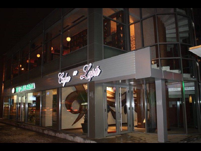 Brasserie Cafea cu Lapte