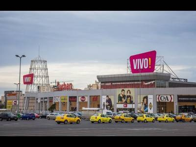 Vivo Mall