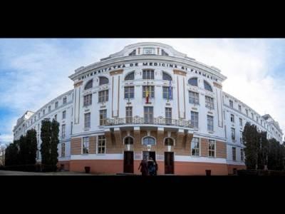Universitatea de Medicină și Farmacie din Târgu Mureș