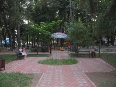 Parcul Expoziției