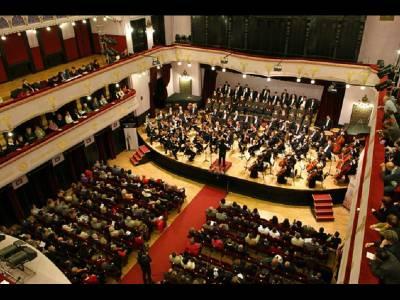 Filarmonica de Stat