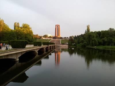 Parcul Carol