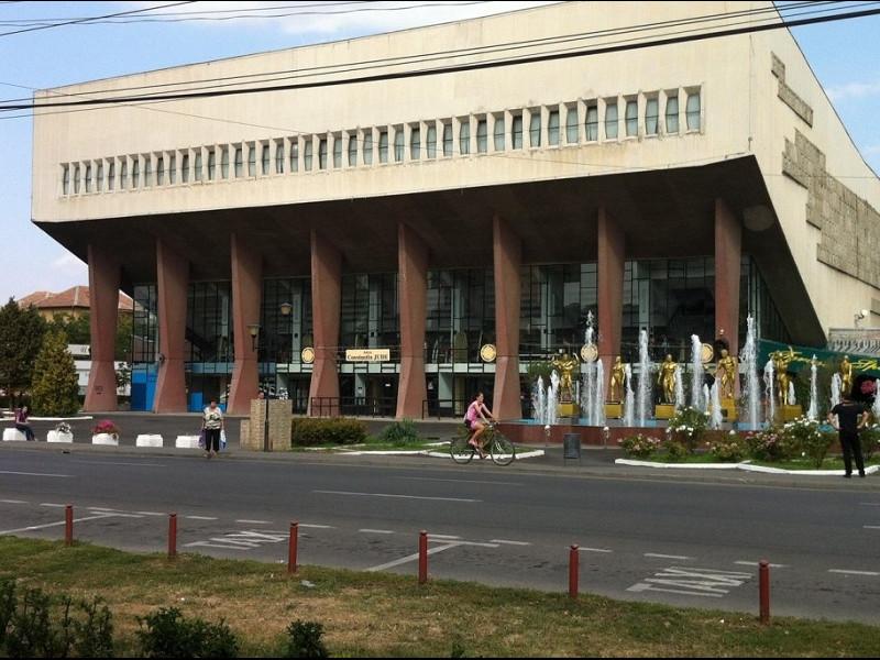 """Sala Sporturilor """"Constantin Jude"""""""