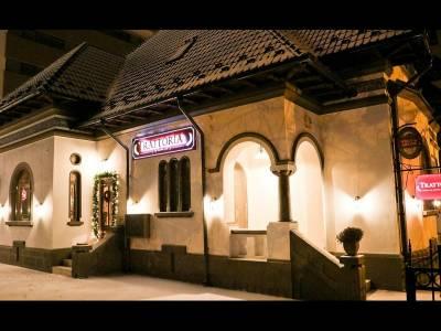 Trattoria by Garden Pub