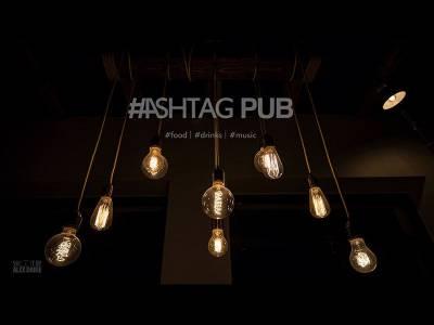 Hashtag Pub