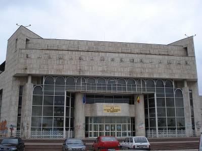 Palatul Naţional al Copiilor
