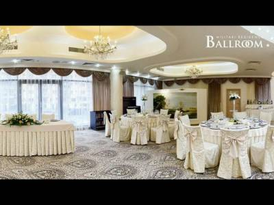 Militari Residence Ballroom