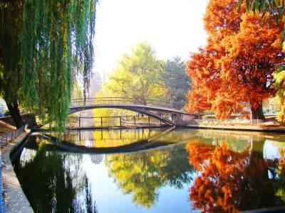 Parcul Regele Mihai I al României