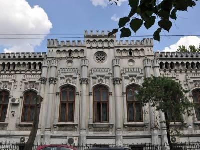 Casa Universitarilor