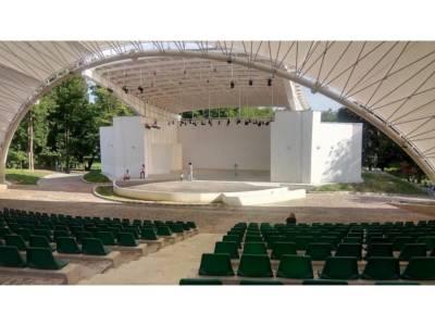 Teatrul de Vară