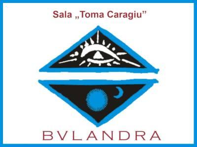 """Teatrul Bulandra - Sala """"Toma Caragiu"""""""