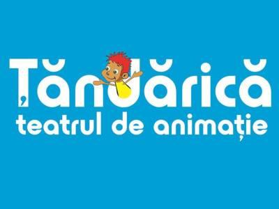 Teatrul de Animaţie Ţăndărică