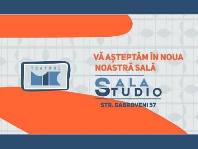 Teatrul Mic - Sala Studio