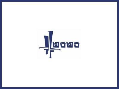 Teatrul Logos