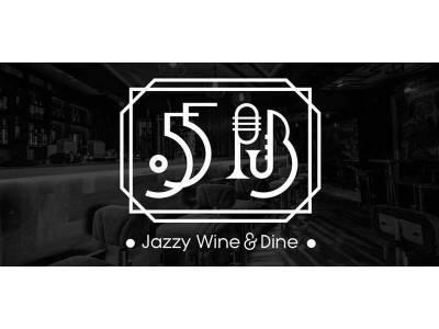 55 Pub
