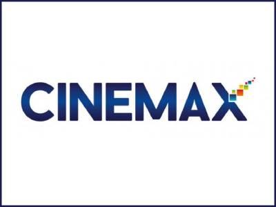 CINEMAX Veranda