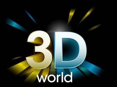 Cinema 3D - Prof. Ioan Manole